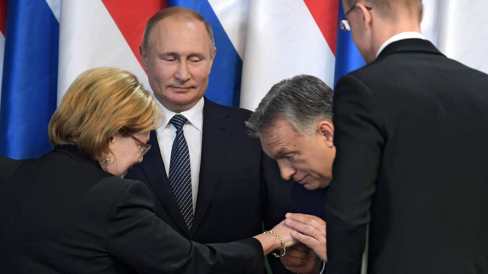 Виктор Орбан в этот день больше знаков внимания оказывал министру здравоохранения России Веронике Скворцовой, чем даже Владимиру Путину