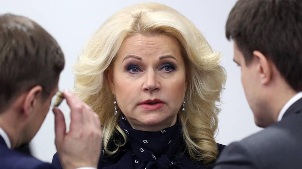 Татьяна Голикова в этот день боролась за мужские ценности