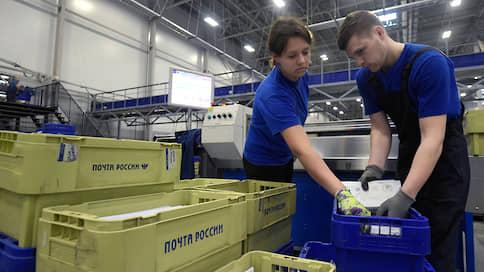 «Почте России» тесно на почте  / Компания хочет строить экосистему