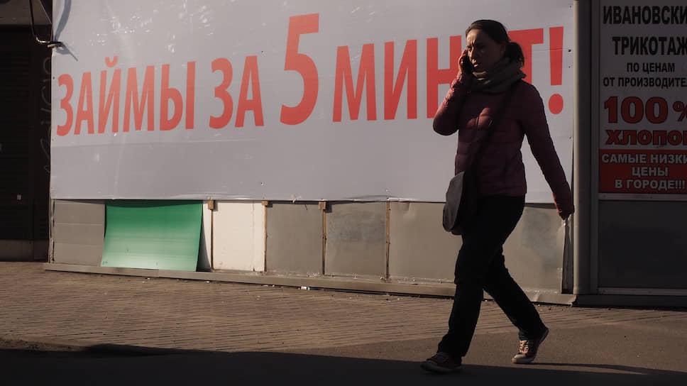 банки украины которые дают кредит без справок о доходах