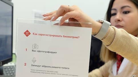 Банки примеряют биометрию  / Они должны отчитаться о готовности новых решений для клиентов
