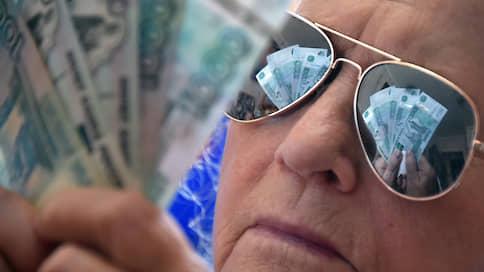 Пенсии снимают с дистанции // Минтруд предложил сделать перевод накоплений более личным
