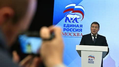 Единая Россия пожаловалась на вмешательство извне // Глава исполкома московского отделения партии уйдет на другую работу