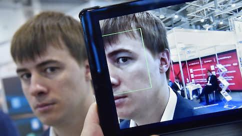 Распознание  сила // Московские власти перевооружают видеоаналитику за 1,2млрд рублей