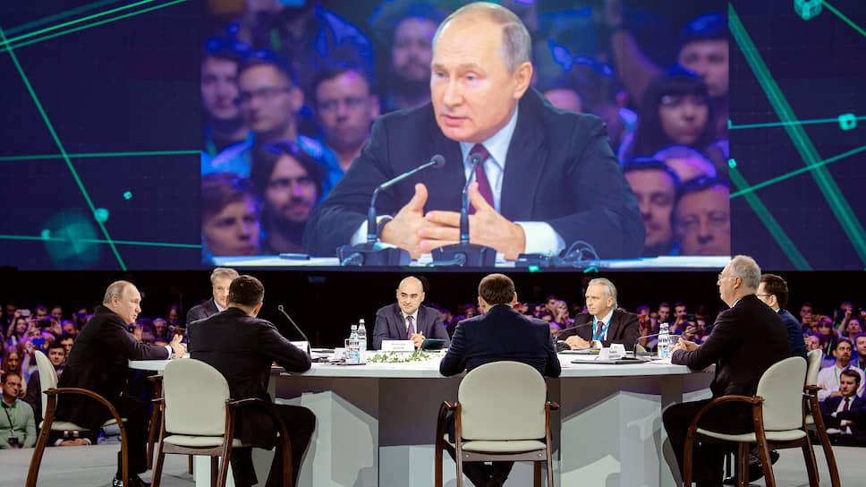 Владимир Путин пришел ненадолго, но его было много