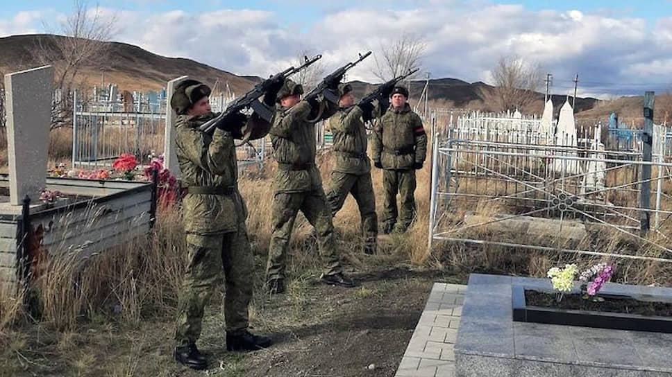 Похороны Егора Богомолова