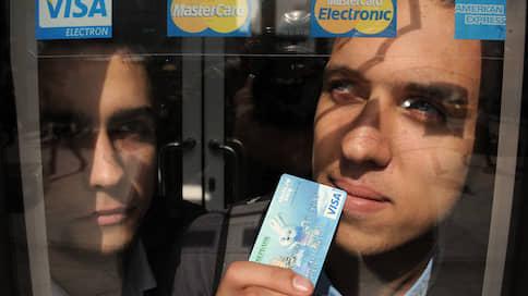 Сбербанк пошел в разнос / Банк запускает пилотный проект по доставке карт клиентам