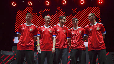 Операция «Чистые рукава»  / РФС не устроила разработанная Adidas новая форма сборной России
