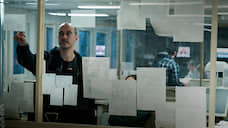 Цивилизованный триллер  / «Идеальный пациент» по сценарию Эрленда Лу