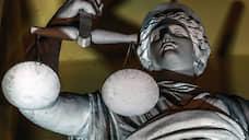 Майор ФСБ разгласил гостайну суду  / Указание в иске номера части признали серьезным служебным проступком