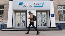 ВТБ сэкономит на связи  / Банк переводит клиентов с СМС на пуш-уведомления