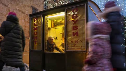 Самозанятым придали ускорение  / В Госдуму внесен законопроект об экспансии налога на профессиональный доход