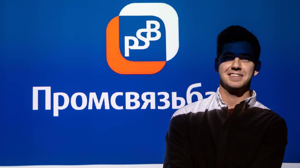 банк хоум кредит иркутск магазины партнеры