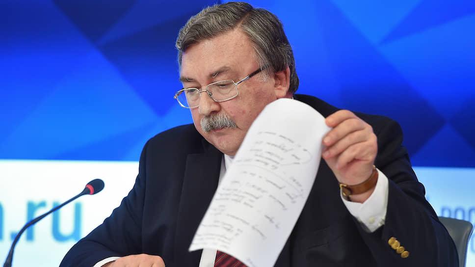 Постпред РФ при международных организациях в Вене Михаил Ульянов — о событии, которого ждали 25 лет