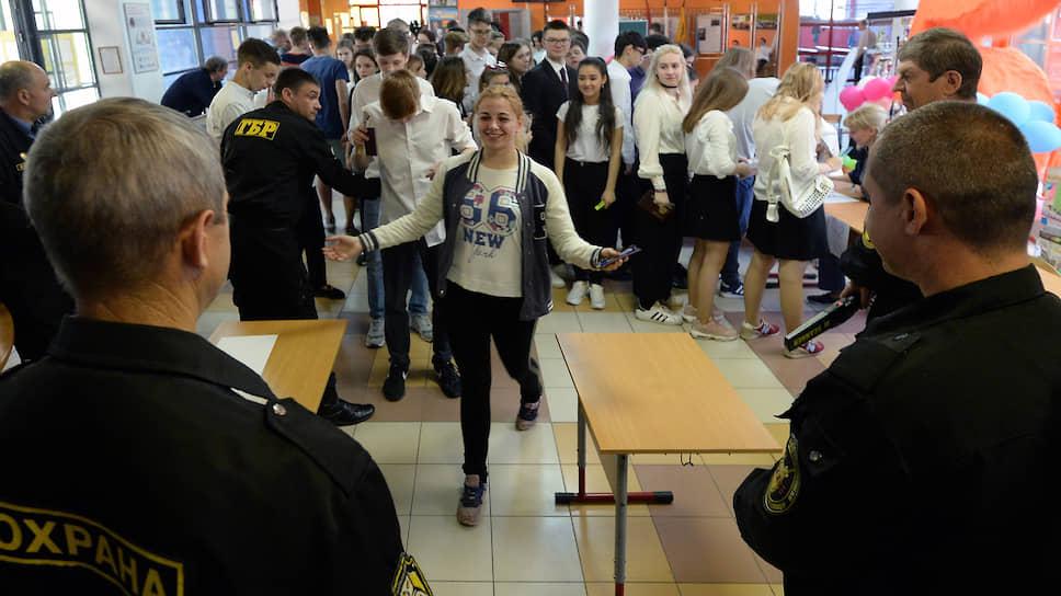 У защиты школ от нападений есть рыночная цена, которую попытались проанализировать в Общественной палате