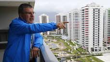 Болельщиков отправят по домам  / МОК подписал крупный контракт с Airbnb