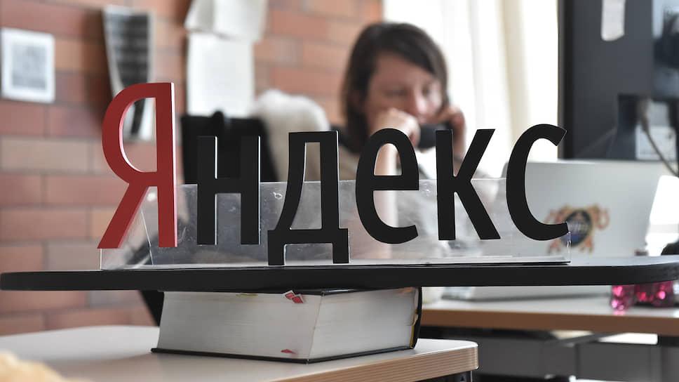 Как «Яндекс» успокоил инвесторов
