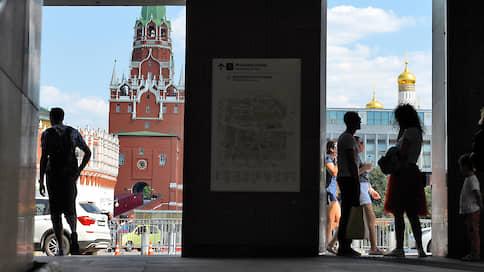 Правительство защищает мужчин от женщин  / Россия ответила ЕСПЧ на запрос о домашнем насилии