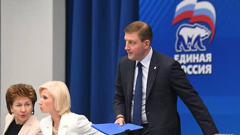 «Единая Россия» собирает компанию для кампании  / В партии не утихают дискуссии о выборах