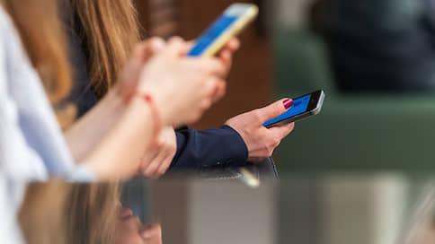 Банки повысили ставки блогерам  / Финансовые организации нарастили затраты на продвижение в соцсетях
