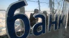 АСВ переоценит оценщиков  / Активы ликвидируемых банков продадут по-быстрому