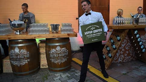 В вино добавят «Семь овощей»  / «Абрау-Дюрсо» хочет выпускать настойки