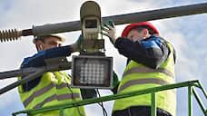 Камеры оставят без лишних указателей  / В правительстве спорят о правилах установки табличек перед комплексами фиксации нарушений