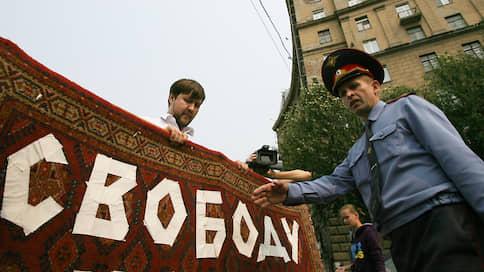 В России растет спрос на гражданские права  / По опросам «Левада-центра» возросла ценность справедливого суда, свободы слова и собраний