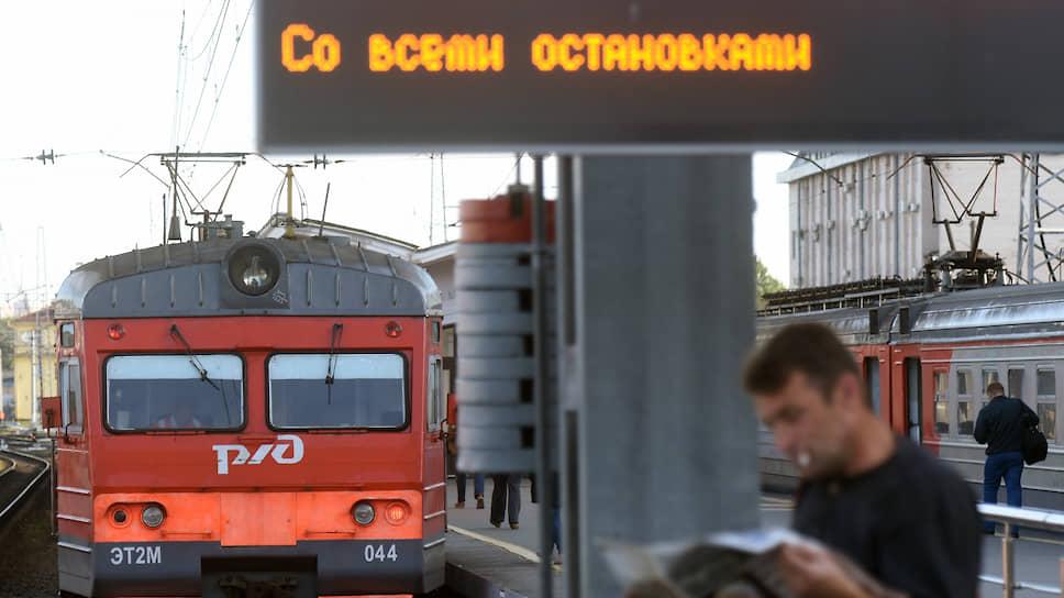 ОАО РЖД хочет само развивать пригородный железнодорожный комплекс со всеми его проблемами