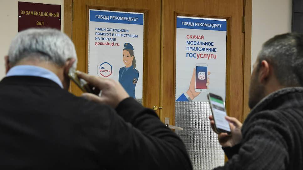 Со штрафами ГИБДД пока не все супер / Суперсервис по обжалованию постановлений Госавтоинспекции онлайн в этом году не появится