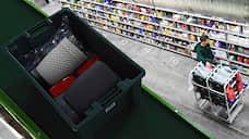 Потребители покидают магазины  / Сегмент товаров повседневного спроса растет только в онлайне