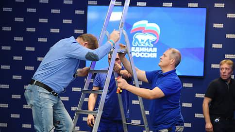 Будущее «Единой России» под опросом // ВЦИОМ обнаружил, что от правящей партии хотят сменяемости