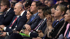 Тактические отступления от строгостей  / На форуме ВТБ обсудили, что можно смягчить в экономике для привлечения инвестиций