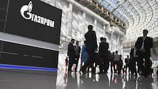 «Газпром» покупают вторично  / Институциональные инвесторы предпочли обращение размещению