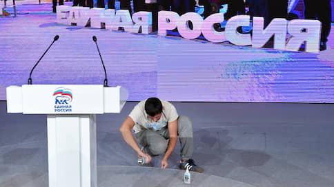 «Единая Россия» объявила готовность номер 2021  / В субботу партия создаст предвыборный штаб