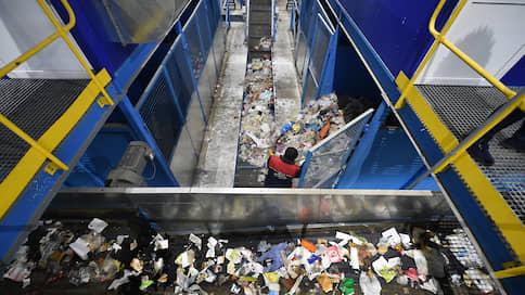 Отходы станут цементом  / Сборщики мусора нашли способ сбыта