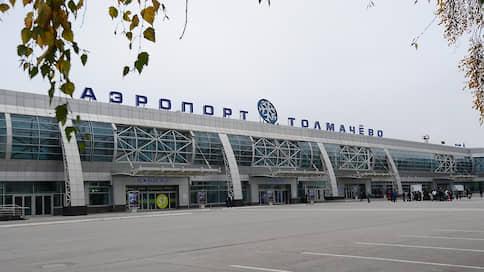 Аэропортам не прилетело 175 млрд рублей  / В магистральный план не попало расширение 27 региональных проектов