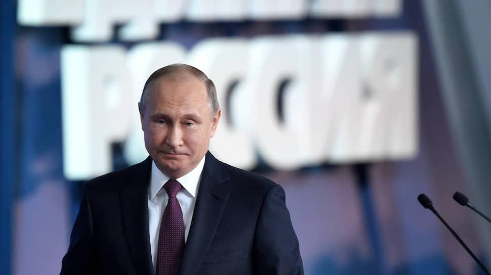 """Президент пропишет обновления / Политологи рассказали """"Ъ"""", зачем Владимир Путин поедет на съезд «Единой России»"""
