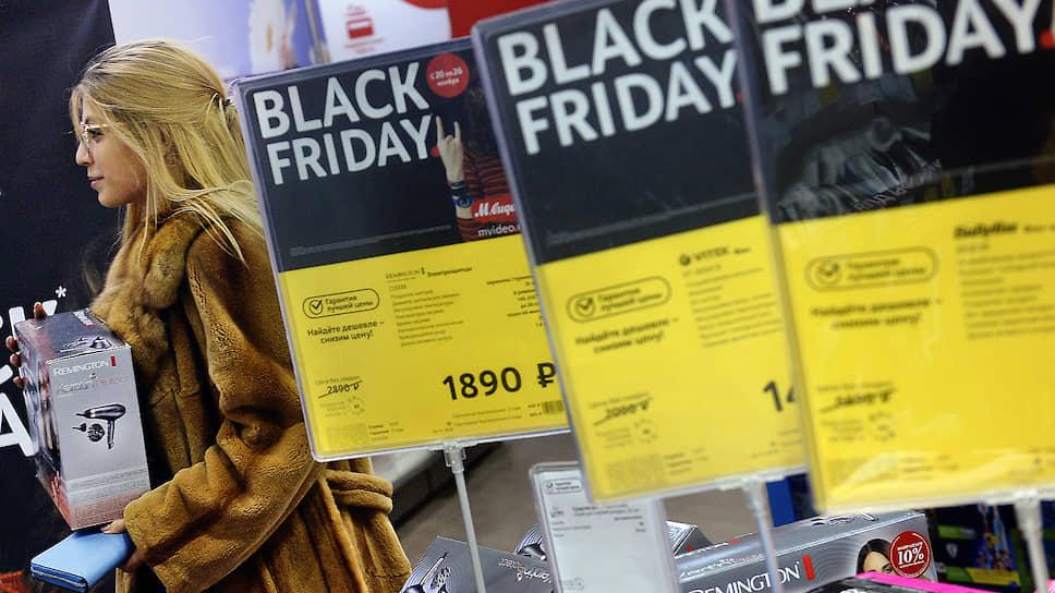 Почему больше половины россиян не верят в реальность скидок во время ежегодной «черной пятницы»