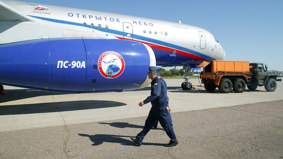 Каковы последствиях выхода США из договора о взаимных разведывательных полетах