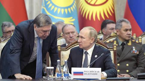 Войска к миру готовы  / Председательство в ОДКБ перешло от Киргизии к России