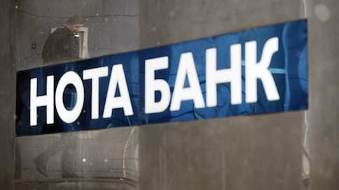 Банкира просят вернуться из Австрии  / Разоблачившую Дмитрия Захарченко хотят обвинить в мошенничестве
