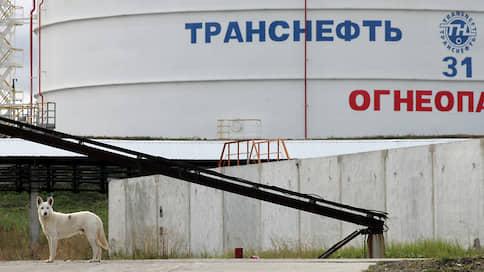 «Транснефть» закрыла пробой миллиардами  / Компания зарезервировала 23млрд рублей на компенсацию за загрязнение нефти