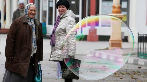 Беспокоиться не о чем  / ВЦИОМ увидел рост оптимизма в обществе