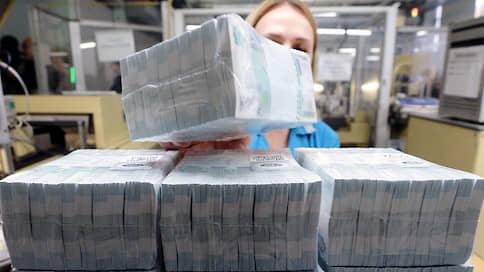 Российский суверенный фонд не входит в десятку крупнейших  / Мониторинг мировых финансов