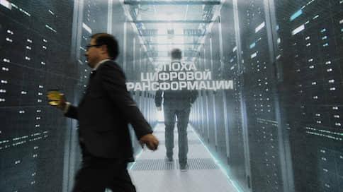 Иностранный код в виде исключения // Государство откажется от части зарубежного софта
