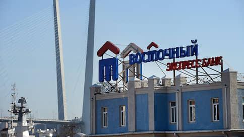 Baring Vostok понизил голоса  / Принадлежащие фондам акции банка «Восточный» арестованы по уголовному делу