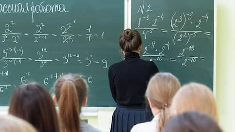 Российская школа стала чуть более средней  / Стали известны итоги исследования PISA-2018