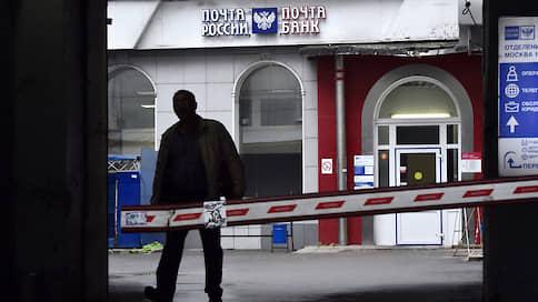 «Почта России» дистанцируется от наличных  / Компании хотят разрешить новую форму оплаты услуг