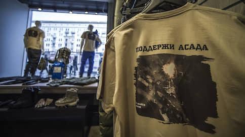Минобороны обмундирует по франшизе  / «Армия России» станет больше за счет партнеров
